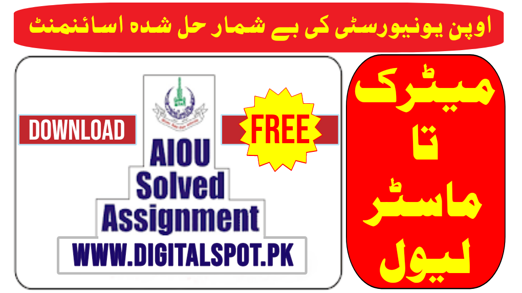 download AIOU question assignments
